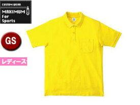 MAXIMUM/マキシマム MS3114-10 ポケット付き CVC鹿の子ドライポロシャツ 【GS】 (イエロー)
