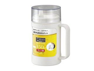ASVEL/アスベル 1132 フォルマ・ガラスポット(液体用) 350ml 【ホワイト】 ※調味料ポット 【asseasoning】