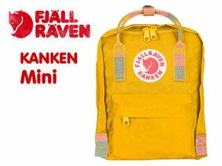 FJALL RAVEN/フェールラーベン 23561-141-905 KANKEN MiNi/カンケンミニ 【7L】 (Warm Yellow/Random Blocked ) 【リュック】【デイパック】【2WAY】【北欧】【スウェーデン王室御用達ブランド】
