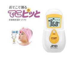 A&D/エー・アンド・デイ UTR7-01A-Y おでこで測る体温計 でこピッと (イエロー) 【非接触体温計】