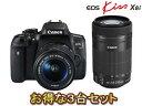 CANON/キヤノン EOS Kiss X8i(W)・ダブルズームキット×3台セット【x8iset】