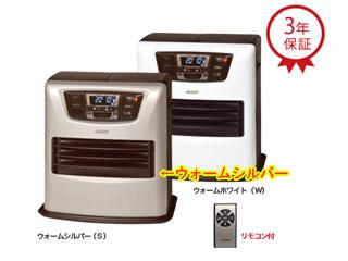 【在庫品限り!お買い求めはお早めに!】 TOYOTOMI/トヨトミ LC-SL36F(S) スマートファンヒーター [人感センサー搭載]【7.0L】ウォームシルバー 安心の3年保証