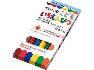KUMON/くもん出版 こども色鉛筆 SE-21