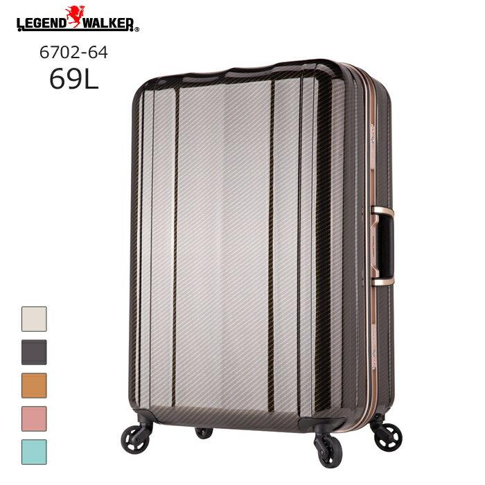 【nightsale】 LEGEND WALKER/レジェンドウォーカー 6702-64 最軽量ハードケース 【69L】(ラフカーボンブラックゴールド) T&S(ティーアンドエス) 旅行 スーツケース キャリー 国内 海外 Mサイズ 軽い