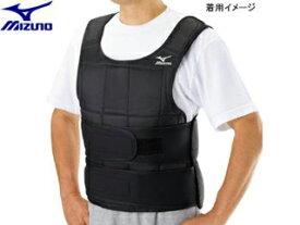 mizuno/ミズノ C3JWT419-00 ウエイトジャケット (おもり付 最大10kg)