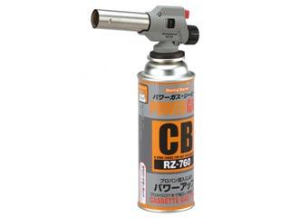 Shinfuji/新富士バーナー RZ-730 カセットガス式パワートーチ