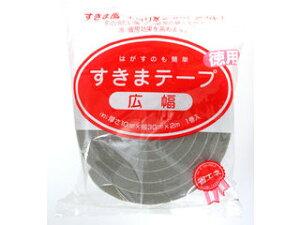 nitoms/ニトムズ すきまテープ広幅 E0230 10×30×2m