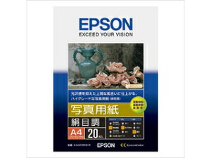 EPSON/エプソン 写真用紙 絹目調 (A4/20枚) KA420MSHR