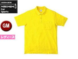 MAXIMUM/マキシマム MS3114-10 ポケット付き CVC鹿の子ドライポロシャツ 【GM】 (イエロー)