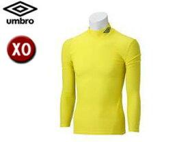 UMBRO/アンブロ UAS9300 L/S パワーインナーシャツ 【XO】 (イエロー)