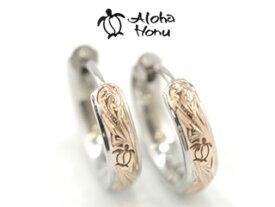 ALOHA HONU/アロハ ホヌ ハワイアンピアス/ホヌ(ウミガメ)■ステンレス【ピンクゴールドカラー】■PMH-402