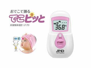 A&D/エー・アンド・デイ UTR-701A-P おでこで測る体温計 でこピッと (ピンク) 【非接触体温計】