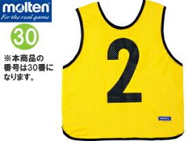 molten/モルテン GB0013-Y-30 ゲームベスト (黄) 【30番】
