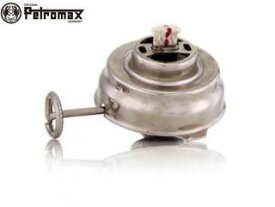 Petromax/ペトロマックス 12431 HL1ストームランタン専用 バーナーセット【日本正規品】