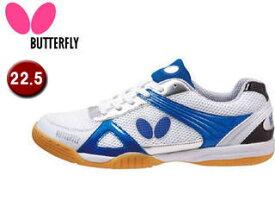 Butterfly/バタフライ 93600-177 卓球シューズ レゾライン トライネックス 【22.5】 (ブルー)