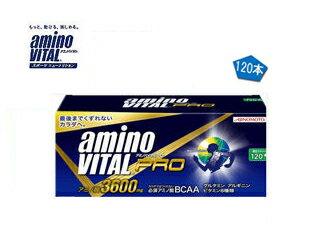 【nightsale】 Ajinomoto/味の素 【オススメ】16AM1420 アミノバイタル プロ 【120本入箱】