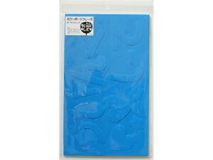 ARTE/アルテ カラーボードフレーズ「ういんくして」ブルー CBF-BL-01 サイズ(300×180mm) 【コンサート】【手作り】【応援】【tedukuriuchiwa】【deco】