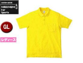 MAXIMUM/マキシマム MS3114-10 ポケット付き CVC鹿の子ドライポロシャツ 【GL】 (イエロー)