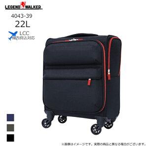 LEGEND WALKER/レジェンドウォーカー 4043-39 機内持ち込み可 コインロッカー対応 最軽量ソフトキャリー (22L/ブラック) T&S(ティーアンドエス) 機内持ち込み 小さい 国内 Sサイズ スーツケース