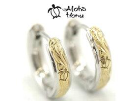 ALOHA HONU/アロハ ホヌ ハワイアンピアス/ホヌ(ウミガメ)■ステンレス【イエローゴールドカラー】■PMH-403