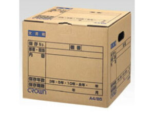 Crown/クラウン 文書保存箱 A4/B5兼用 CR-BH340