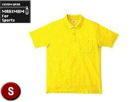 MAXIMUM/マキシマム MS3114-10 ポケット付き CVC鹿の子ドライポロシャツ 【S】 (イエロー)