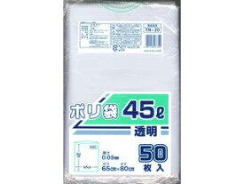 NIPPON GIKEN/日本技研工業 TN20 TN−20透明ポリ袋45L50枚