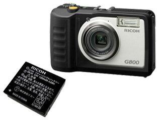 【純正スペア電池セット】RICOHG800+DB-65純正バッテリーセット【g800set】