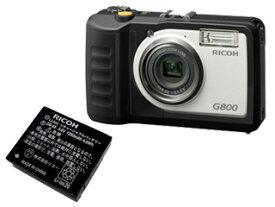 【スペア電池set】 RICOH/リコー 【純正スペア電池セット】RICOH G800+DB-65 純正バッテリーセット【g800set】
