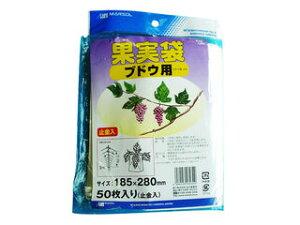 MATAI/日本マタイ 果実袋 50枚入 ブドウ用 小