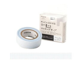 MARK'S/マークス 【マステ】水性ペンで書けるマスキングテープ 小巻15mm幅 方眼ブルーグレー MST-FA04-BGY