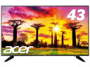 Acer/エイサー 4K UHD対応 IPSパネル採用 43型ワイド液晶ディスプレイ 75Hz DM431Kbmiiipx 単品購入のみ可(取引先倉…