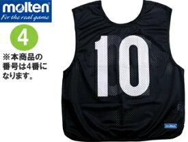 molten/モルテン GB0013-BK-04 ゲームベスト (黒) 【4番】