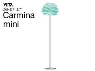 【nightsale】 ELUX/エルックス 02059-FL-SV フロアライト VITA Carmina mini/カルミナミニ (ターコイズ) 【スタンド:シルバー】電球別売