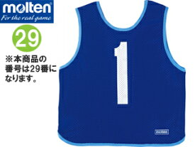 molten/モルテン GB0013-B-29 ゲームベスト (青) 【29番】