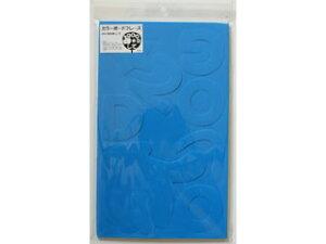 ARTE/アルテ カラーボードフレーズ「GOODして」ブルー CBF-BL-04 サイズ(300×180mm) 【コンサート】【手作り】【応援】【tedukuriuchiwa】【deco】