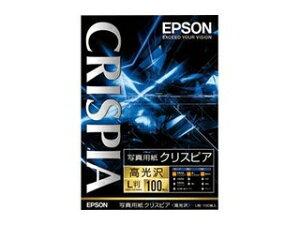 EPSON/エプソン KL100SCKR 写真用紙クリスピア 高光沢 L版 100枚入り