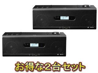 JVC/Victor/ビクター RD-W1-B(ブラック) CDポータブルシステム×2個セット 【rdw1set】