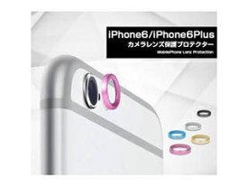 ITPROTECH ITPROTECH カメラレンズ保護リング For iPhone6Plus/ブルー YT-CAMRING-BL/IP6P