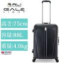A.L.I/アジア・ラゲージ GALE-6088-28 GALE LIGHT フレームタイプ 軽量 スーツケース 【88L】(マットブラック) LLサイズ 大型...