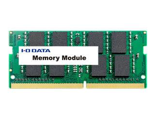 I・O DATA/アイ・オー・データ 【Web限定モデル】PC4-2133(DDR4-2133)対応ノートPC用増設メモリー 8GB SDZ2133-8G/EC 【白箱 5年保証】 【Web限定モデルは白箱仕様のエコパッケージモデルです】