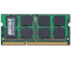 BUFFALO/バッファロー D3N1600-4G相当 法人向け(白箱)6年保証 PC3-12800 DDR3 SDRAM S.O.DIMM 4GB MV-D3N1600-4G 単品購入のみ可(取引先倉庫からの出荷のため) 【クレジットカード決済、代金引換決済のみ】