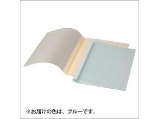 ACCO BRANDS JAPAN/アコ・ブランズ・ジャパン 熱製本用カバー A4 0mm ブルー TCB00A4R 表紙カバー10枚入(表紙:透明クリアシート、裏表紙:紙)