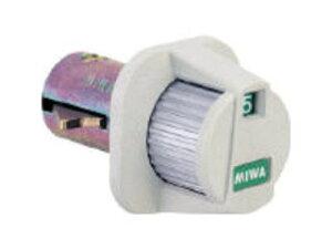 MIWA/美和ロック 郵便箱用簡易ダイヤル錠 TRODS2