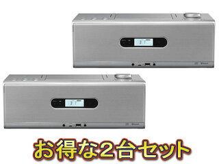 JVC/Victor/ビクター 【7月中旬以降】RD-W1-S(シルバー) CDポータブルシステム×2個セット 【rdw1set】