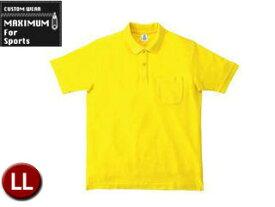 MAXIMUM/マキシマム MS3114-10 ポケット付き CVC鹿の子ドライポロシャツ 【LL】 (イエロー)