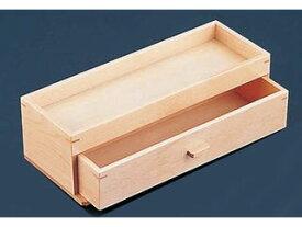 YAMACO/ヤマコー 木製カスター&箸箱ナチュラル