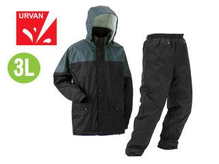 【nightsale】 URVAN/アーヴァン おはよう #7800 レインスーツ 上下セット 男女兼用 (ブラック)【3L】