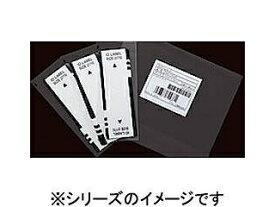 brother/ブラザー SC-2000USB用 IDラベルセット ID18503P