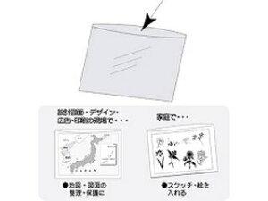 コレクト 透明ポケット A1+10ミリ CF-110R